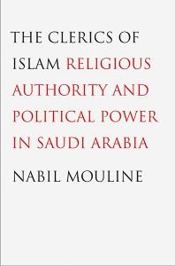 The Clerics of Islam