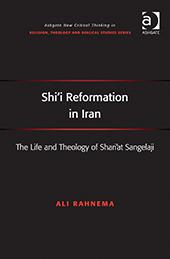 Shi'i Reformation