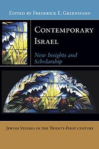 Contemporary Israel