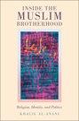 """al-Anani, """"Inside the Muslim Brotherhood"""""""
