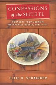 Confessions of the Shtetl