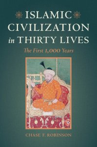 islamic-civilization-in-thirty-lives