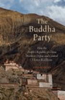 the-buddha-party