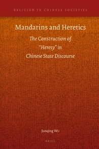 mandarins-and-heretics