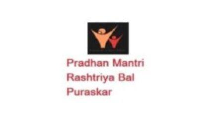 Pradhan Mantri Rashtriya Bal Puraskar 2022
