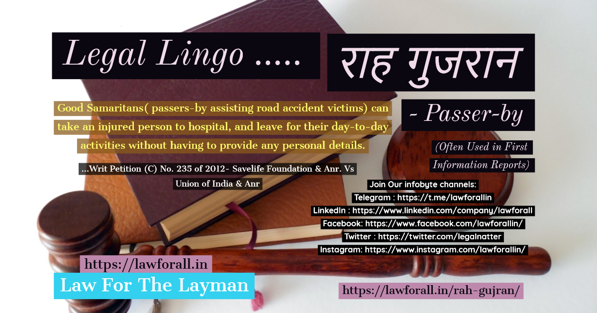 Legal Lingo - Rah Gujran - Passer By