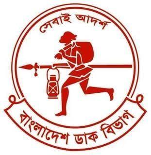Bangladesh_Post_Office