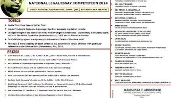 st dr a p j abdul kalam national legal essay competition  the 1st r n sahay national legal essay competition submit by 1 2014