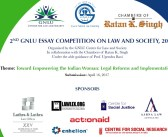 2nd GNLU Essay Competition on Law and Society, 2017; Submit by April 16, 2017