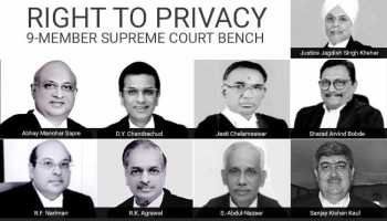 it is having picture of all the 9 judges who gave this landmark judgment