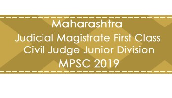 Maharashtra MPSC JMFC CJJD Judge Magistrate Exam 2019 Previous Question Paper Test Series Mock Test
