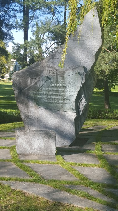 Monument to all those who gave their lives to peace, UNOG gardens. (Photo by Author.)