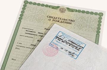 Перечень документов для получения гражданства рф при наличии вида на жительство