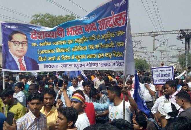 SC/ST Protests