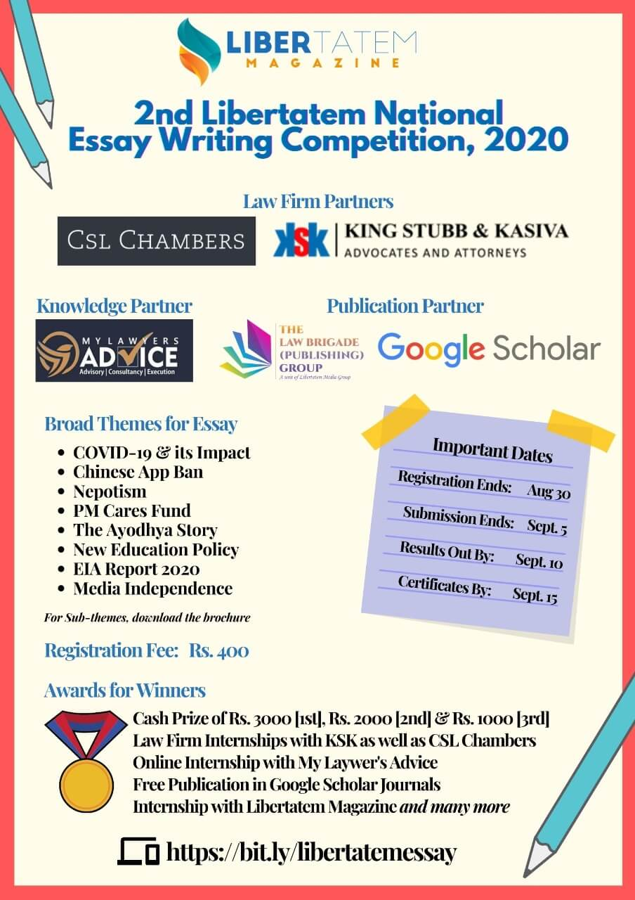 Libertatem National Essay Writing Competition