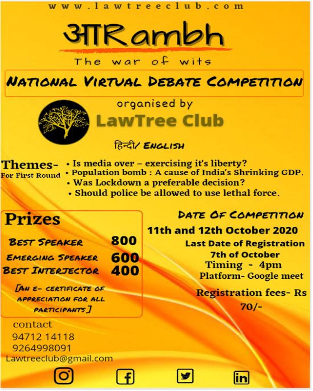 National Virtual Debate Competition by LawTree Club