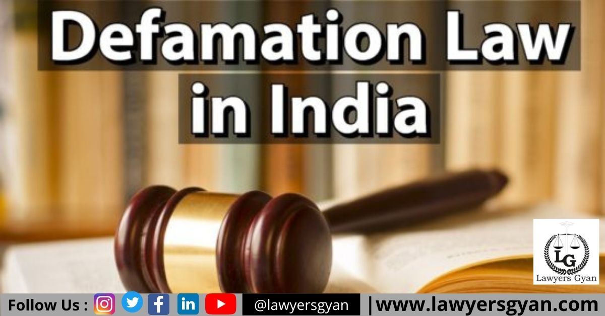 defamation law in India
