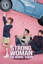 Strong Woman Do Bong Soon