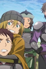 Sword Art Online Season 1 Episode 3