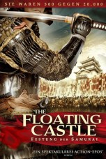 The Floating Castle (2012)