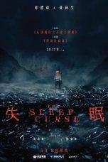 The Sleep Curse (2017)