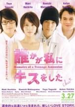 Memoirs of a Teenage Amnesiac (2010)