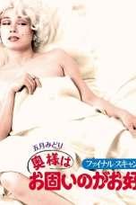 Madam Scandal - Final Scandal: Madam Likes It Hard (1983)