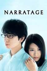 Narratage (2017)