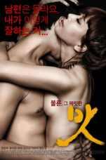 Taste (2014)