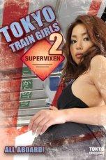 Tokyo Train Girls 2: Supervixen (2009)