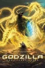 Godzilla: The Planet Eater (2018)