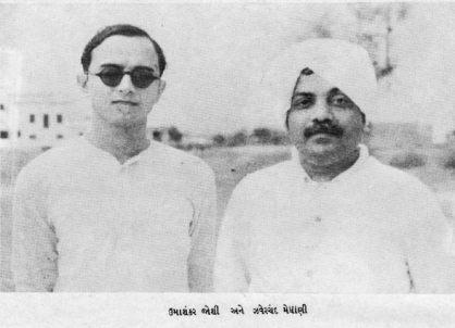 umashankar-joshi-and-jhaverchand-meghani