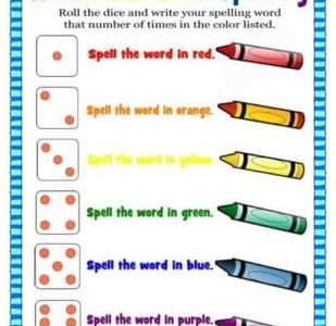 Rollin' Rainbow Spelling – A Spelling Activity