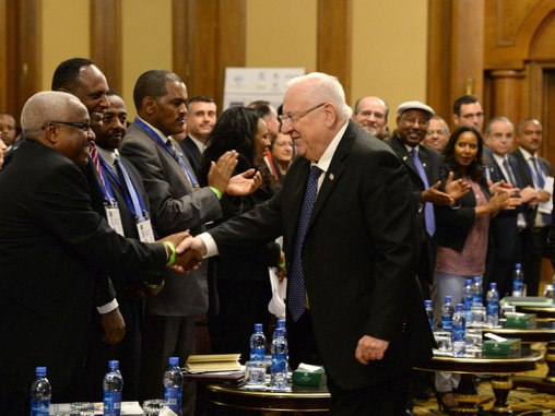 "President Reuven Rivlin at the ""Impact for Good"" conference in Ethiopia"