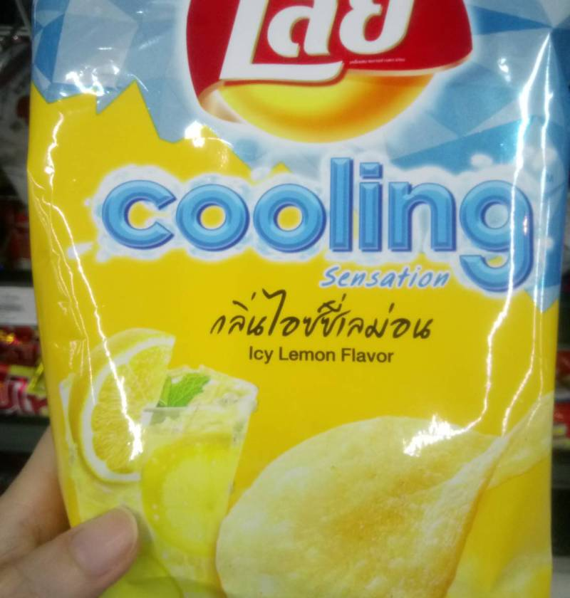 Cooling lemon chips