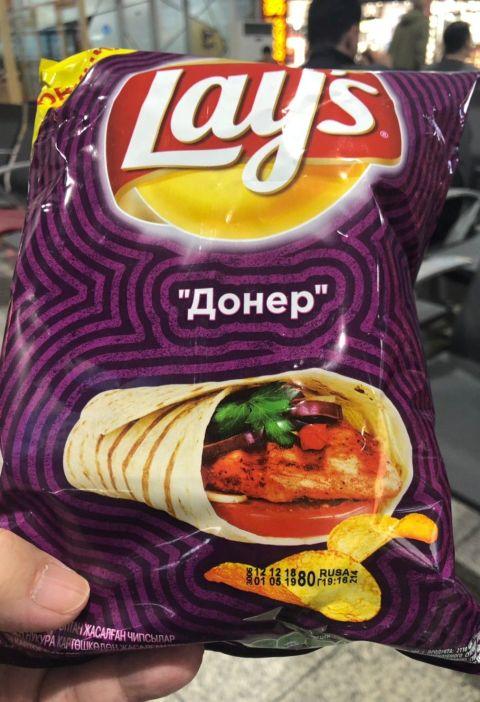 Doner flavor