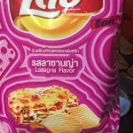 Caribbean Onion & Balsamic Vinegar – South Africa