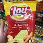 Butter Garlic Scallops – Thailand