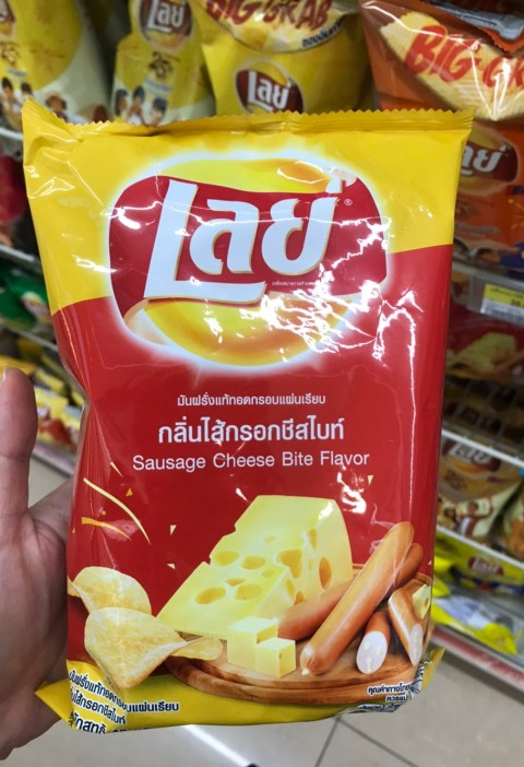 Sausage cheese flavor