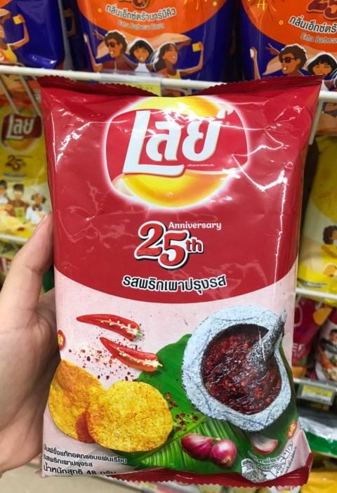 Chili paste flavor