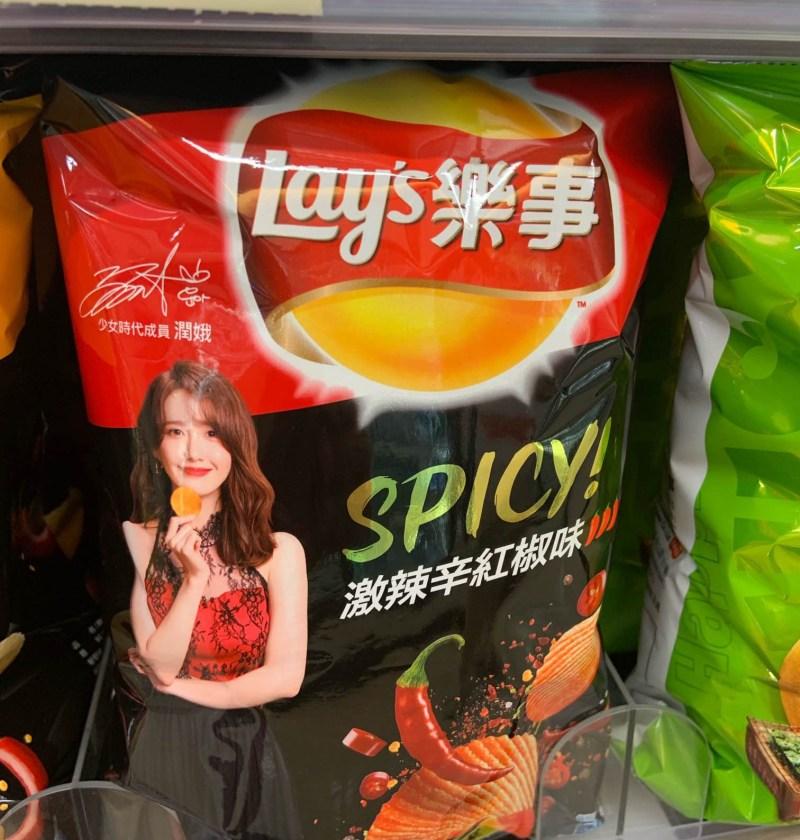 Spicy chili flavor