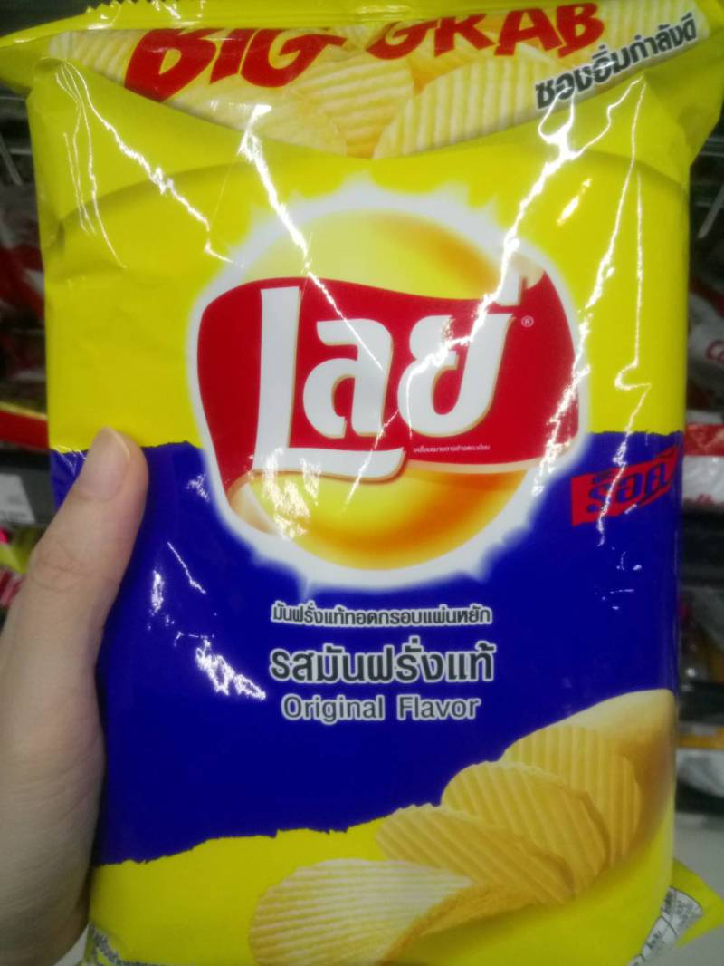 Original flavor