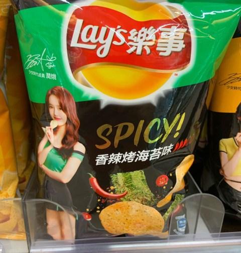 Spicy seaweed flavor