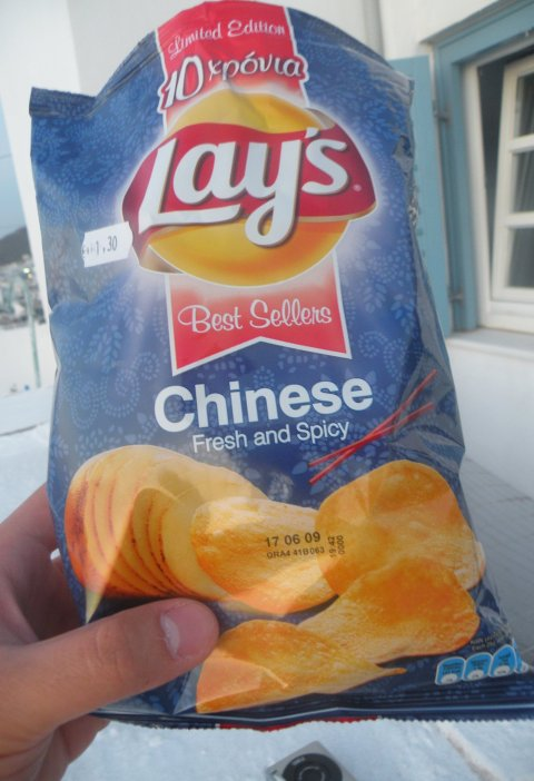 Chinese fresh and spicy flavor
