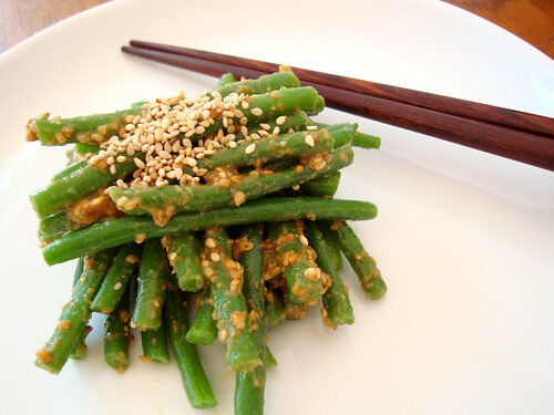 How To Make Japanese Beans With Sesame And Miso Dressing, Lay The Table