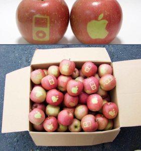 Mangez des pommes !