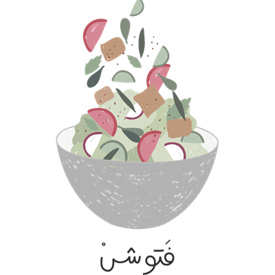 illustrated cook pot and spoon