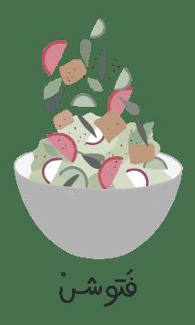 tossed salad illustration