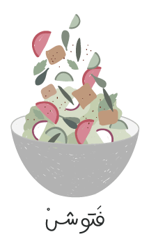 tossed salad illustration