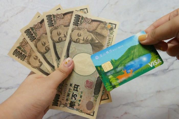 玉山銀行外幣提款機。用金融卡到ATM換方便又划算!(美金、日幣、港幣、人民幣24小時快速領)